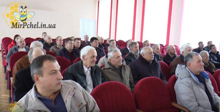 Сборы Белоцерковского сообщества пчеловодов 11 Ноября