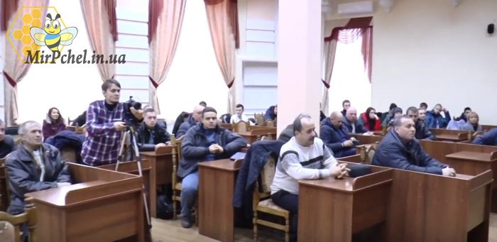 23 ноября конференция областного союза пасечников