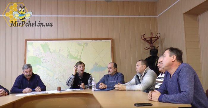 24.12.состоялась конференция Киевской областного союза песечников