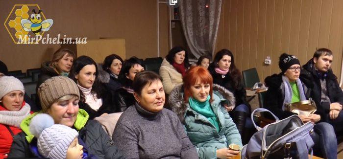 Благотворительная помощь от Белоцерковского общества пчеловодов