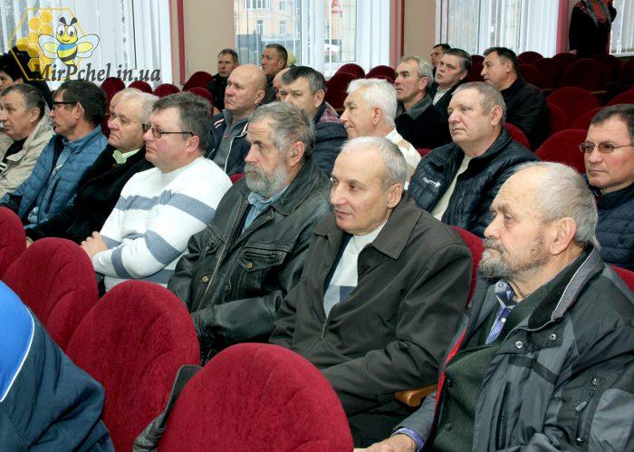 Отчетная конференция киевского областного союза пчеловодов.