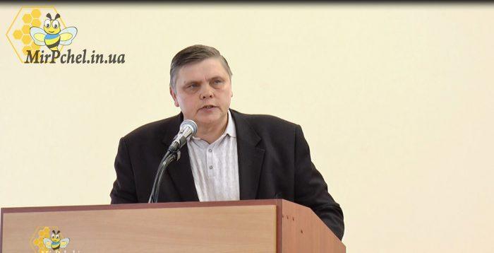 О сотрудничестве института пчеловодства им. П.И. Прокоповича и общественных организаций пчеловодов.