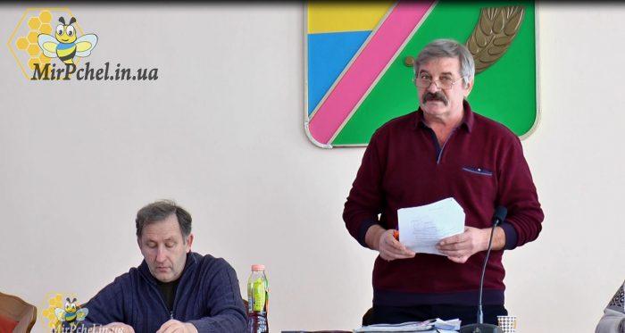 Первые шаги нового руководства киевского облачного  союза пчеловодов.