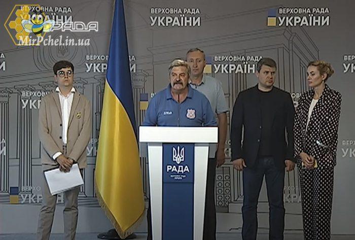 Национальный Конгрес  Украинских Пчеловодов